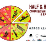 ボルダリングコンペ HALF&HALF、ご協賛品のご紹介!最終回。